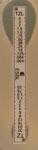 ETEST® 细菌耐药性检测 (ARD) 试剂条*